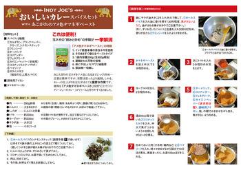 recipe_01.jpg